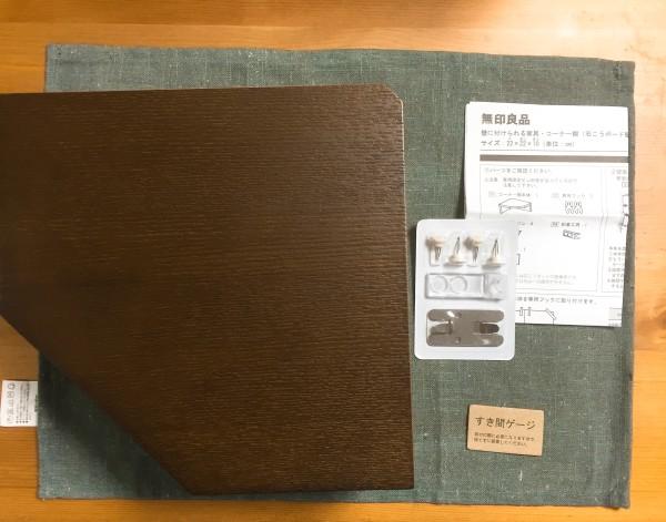f:id:byousatsu-pn2:20170514083740j:plain