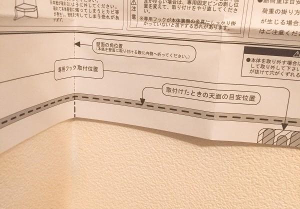 f:id:byousatsu-pn2:20170514085227j:plain