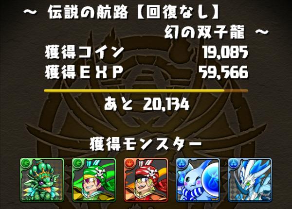 f:id:byousatsu-pn2:20170514164403p:plain