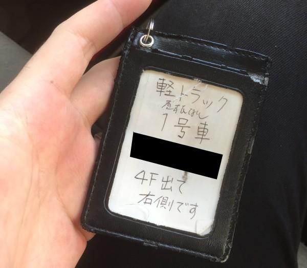 f:id:byousatsu-pn2:20170528172618j:plain