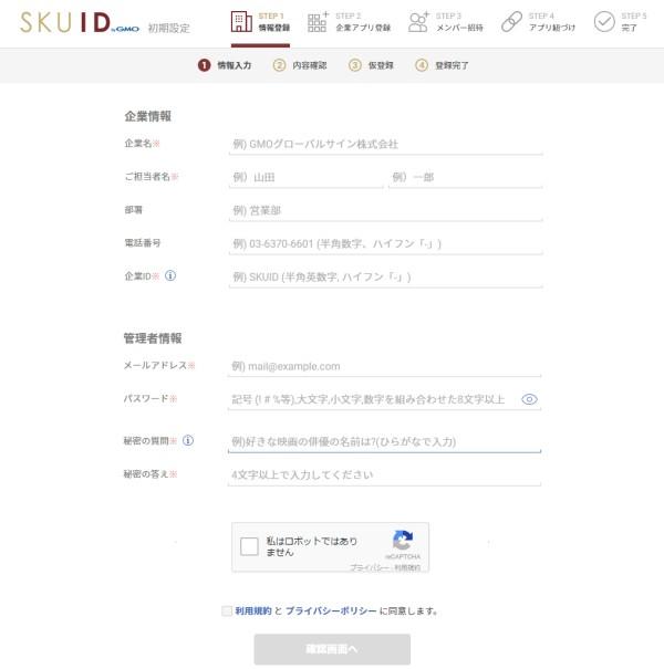 f:id:byousatsu-pn2:20170604153132j:plain
