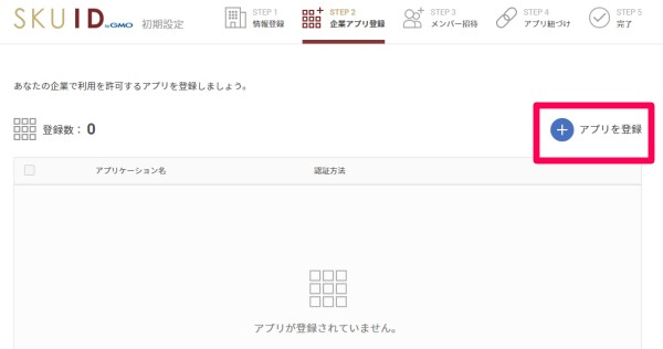 f:id:byousatsu-pn2:20170604160638j:plain