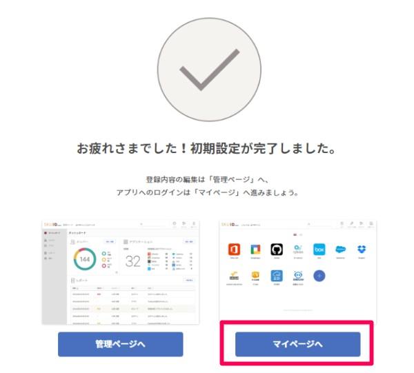 f:id:byousatsu-pn2:20170604175627j:plain