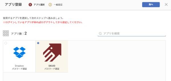 f:id:byousatsu-pn2:20170604183929j:plain