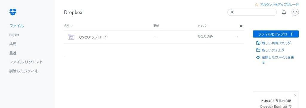 f:id:byousatsu-pn2:20170604184410j:plain
