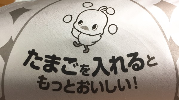 f:id:byousatsu-pn2:20170610150840j:plain