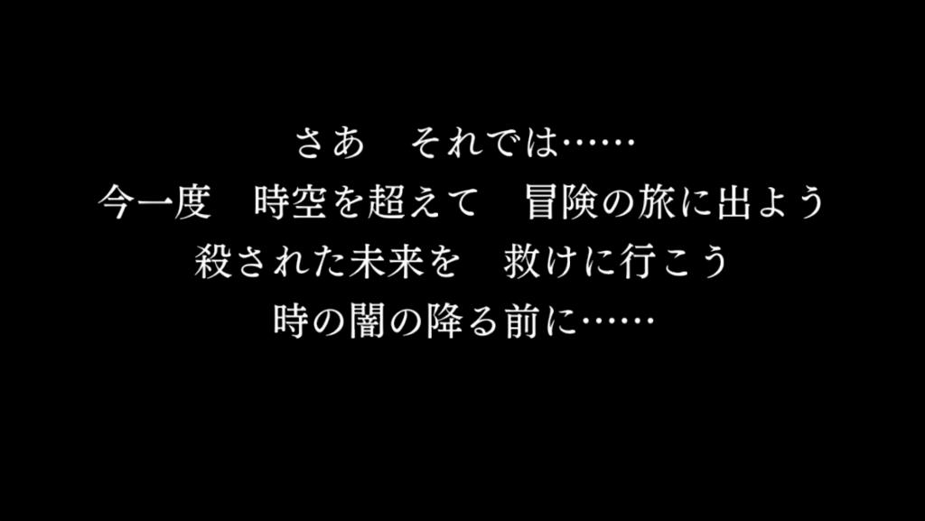 f:id:byousatsu-pn2:20170611165118p:plain