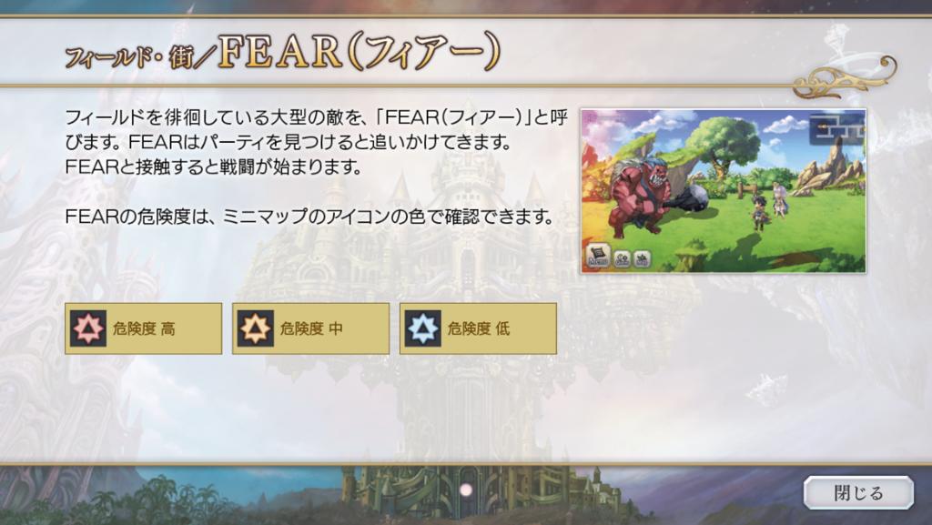f:id:byousatsu-pn2:20170611171951p:plain