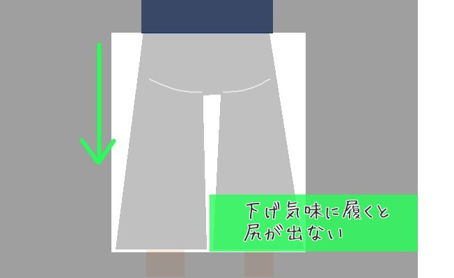 f:id:byousatsu-pn2:20170617133206j:plain