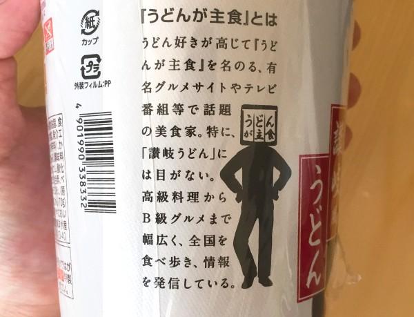 f:id:byousatsu-pn2:20170618164856j:plain