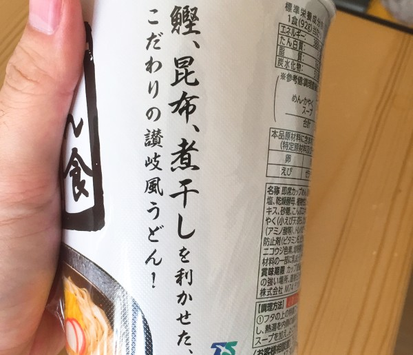 f:id:byousatsu-pn2:20170618165108j:plain