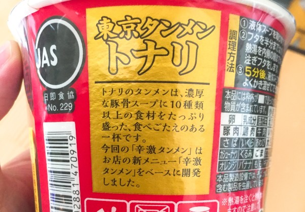 f:id:byousatsu-pn2:20170618223634j:plain