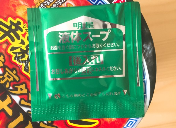 f:id:byousatsu-pn2:20170618223934j:plain