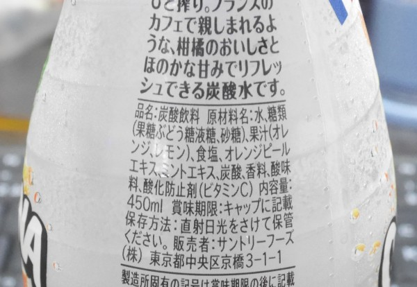 f:id:byousatsu-pn2:20170624090939j:plain