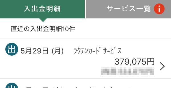 f:id:byousatsu-pn2:20170624162154p:plain