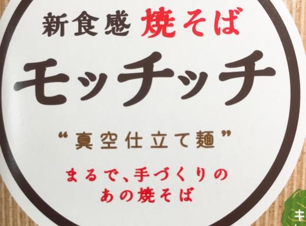 f:id:byousatsu-pn2:20170625103353j:plain