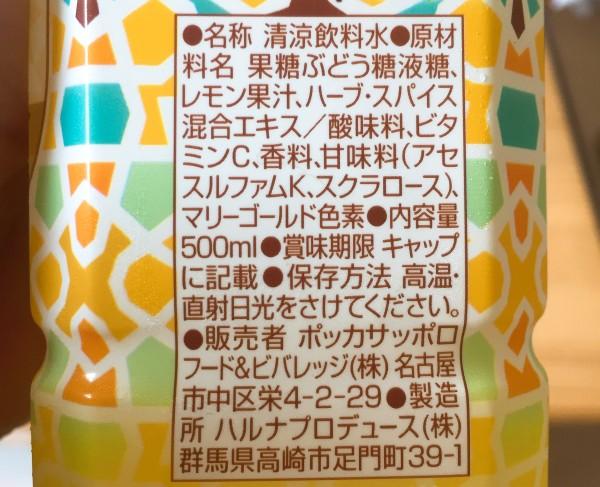 f:id:byousatsu-pn2:20170625215848j:plain