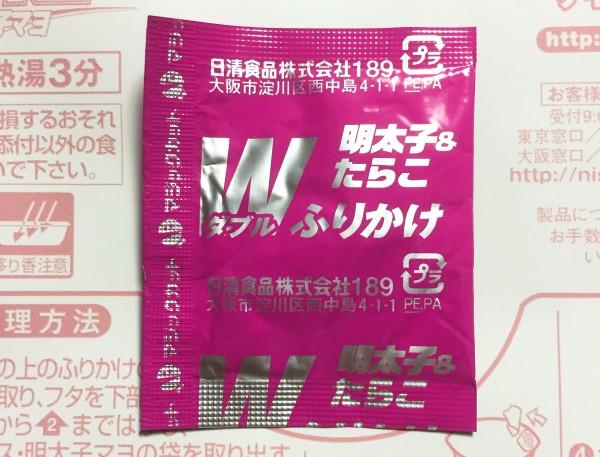 f:id:byousatsu-pn2:20170701225854j:plain