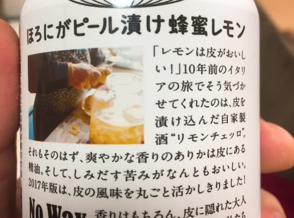 f:id:byousatsu-pn2:20170708151049j:plain