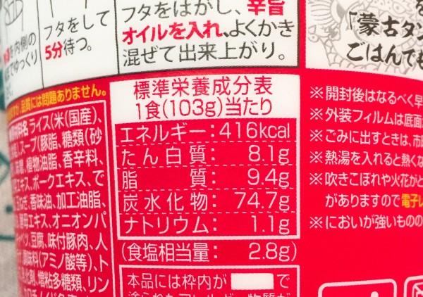 f:id:byousatsu-pn2:20170711233626j:plain