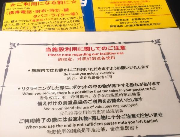 f:id:byousatsu-pn2:20170715171500j:plain
