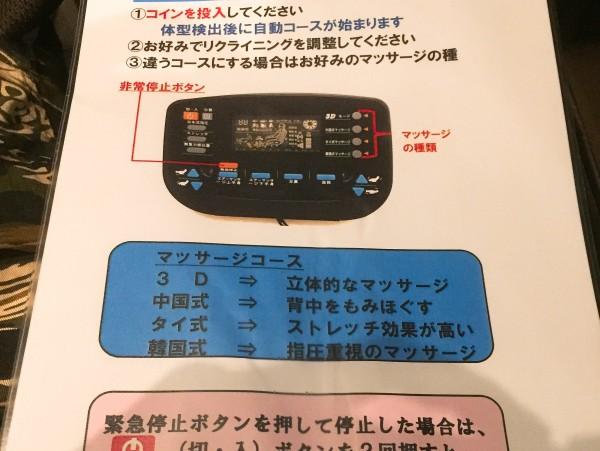 f:id:byousatsu-pn2:20170715171955j:plain