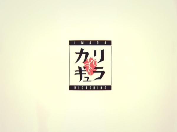f:id:byousatsu-pn2:20170716214946p:plain