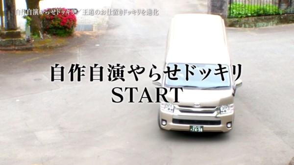 f:id:byousatsu-pn2:20170717154250j:plain