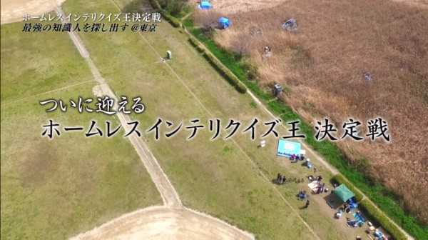 f:id:byousatsu-pn2:20170717205203j:plain