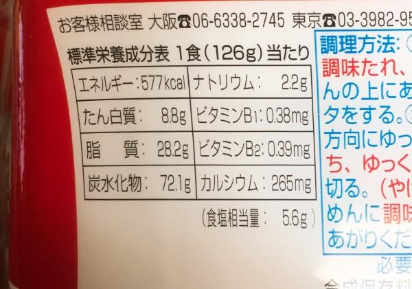 f:id:byousatsu-pn2:20170730095749j:plain
