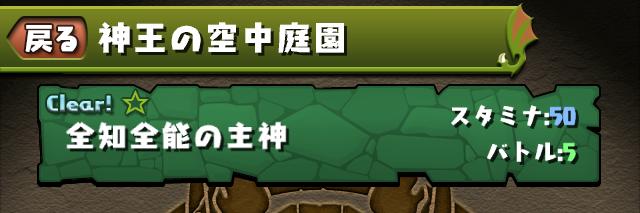 f:id:byousatsu-pn2:20170730161213p:plain