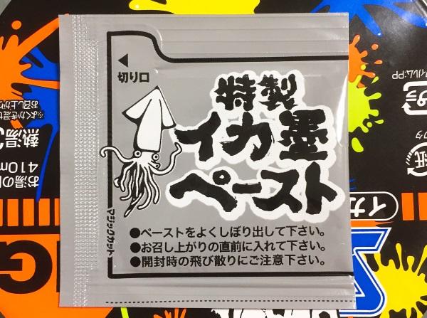 f:id:byousatsu-pn2:20170730215826j:plain