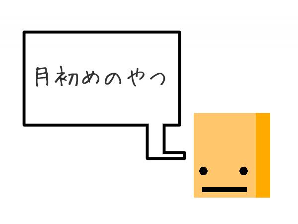 f:id:byousatsu-pn2:20170801220902p:plain