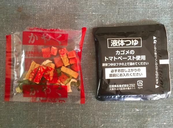 f:id:byousatsu-pn2:20170812170430j:plain