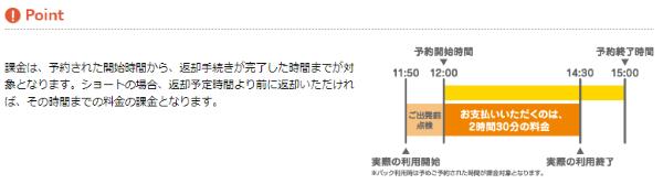 f:id:byousatsu-pn2:20170813092601j:plain