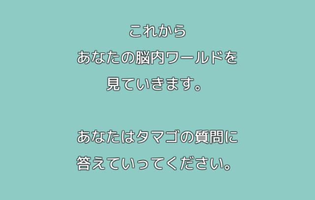 f:id:byousatsu-pn2:20170813182932p:plain