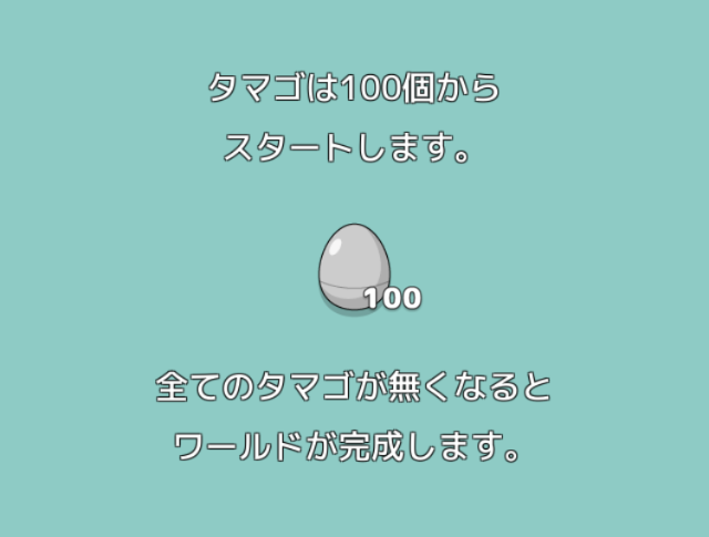 f:id:byousatsu-pn2:20170813182935p:plain