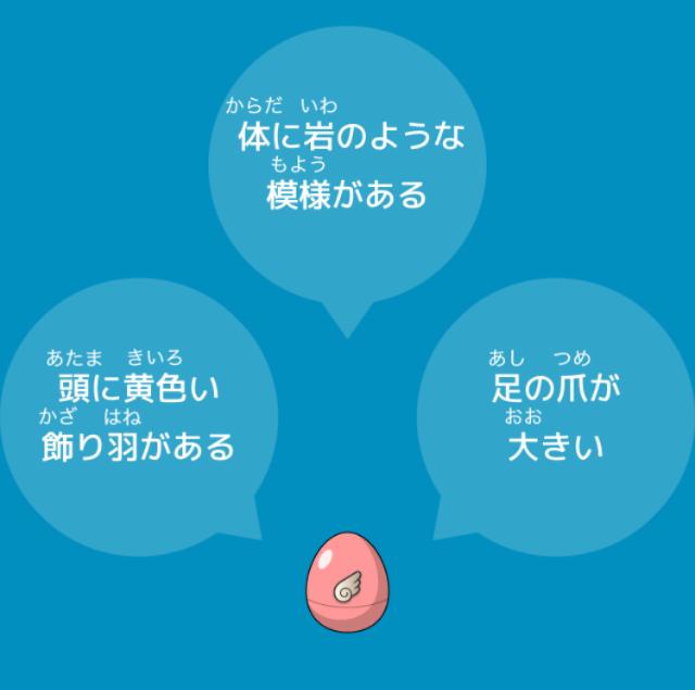 f:id:byousatsu-pn2:20170813182943p:plain