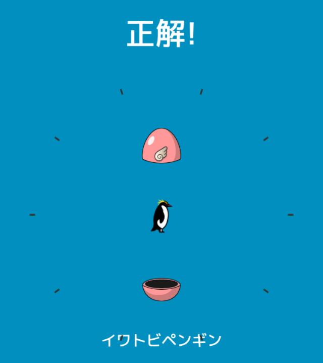 f:id:byousatsu-pn2:20170813182945p:plain