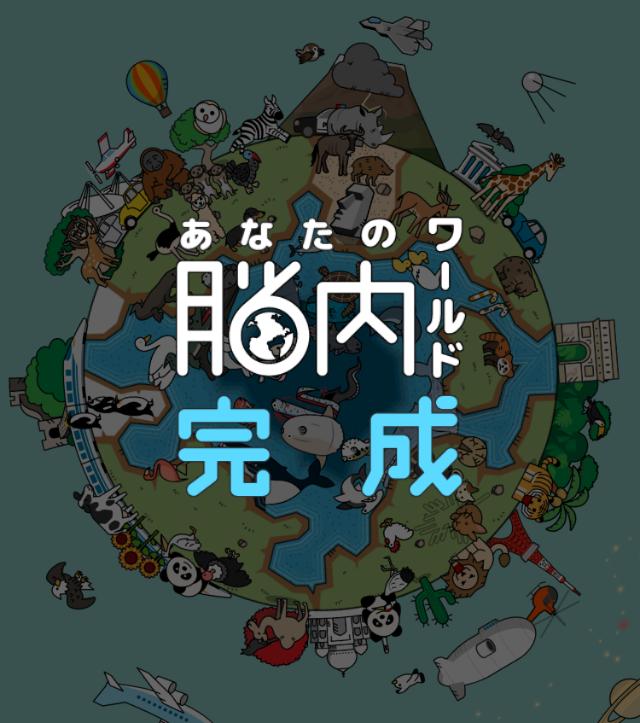 f:id:byousatsu-pn2:20170813182955p:plain