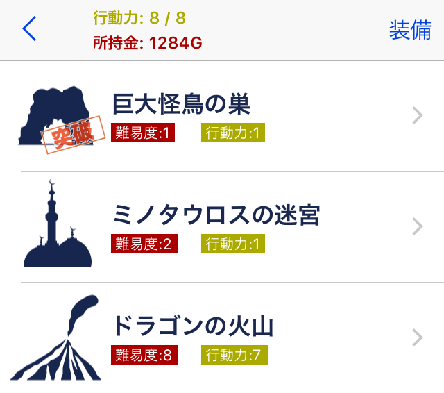 f:id:byousatsu-pn2:20170814000420p:plain