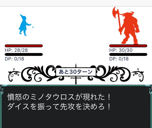 f:id:byousatsu-pn2:20170814000427p:plain