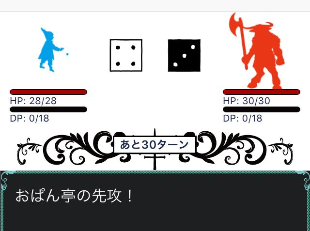 f:id:byousatsu-pn2:20170814000434p:plain