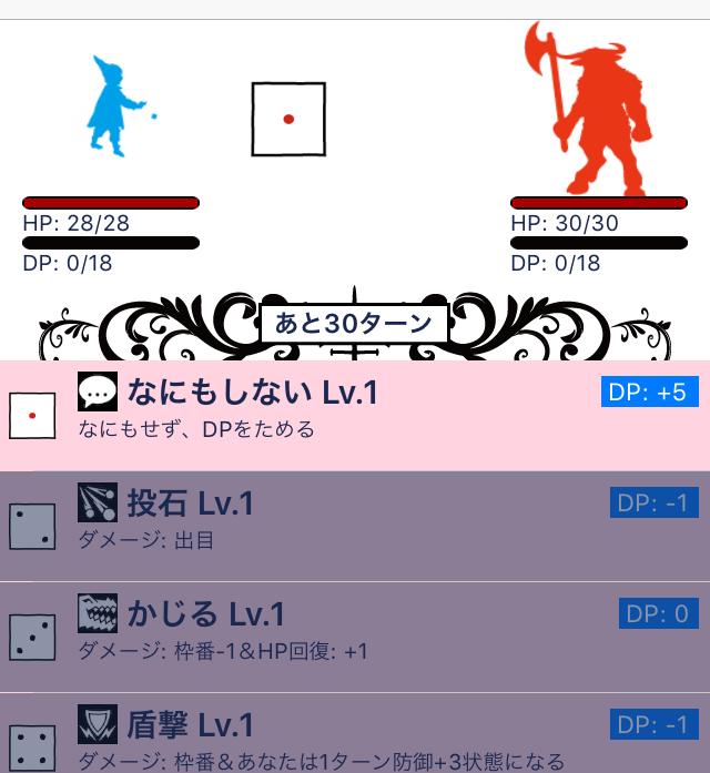 f:id:byousatsu-pn2:20170814000438p:plain
