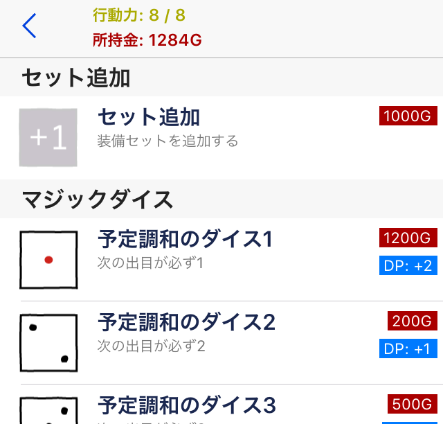 f:id:byousatsu-pn2:20170814000443p:plain