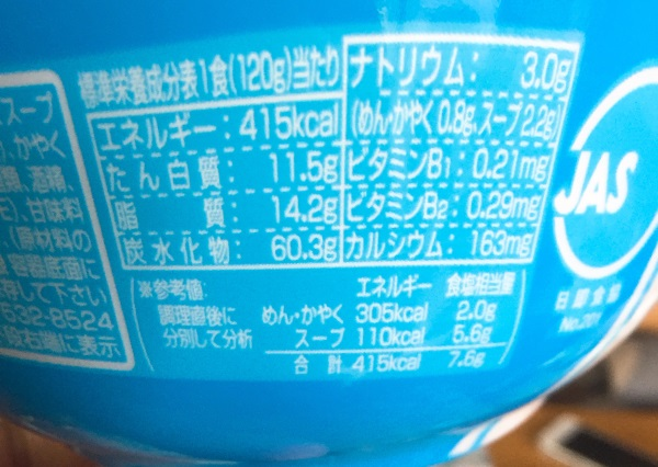 f:id:byousatsu-pn2:20170815102511j:plain