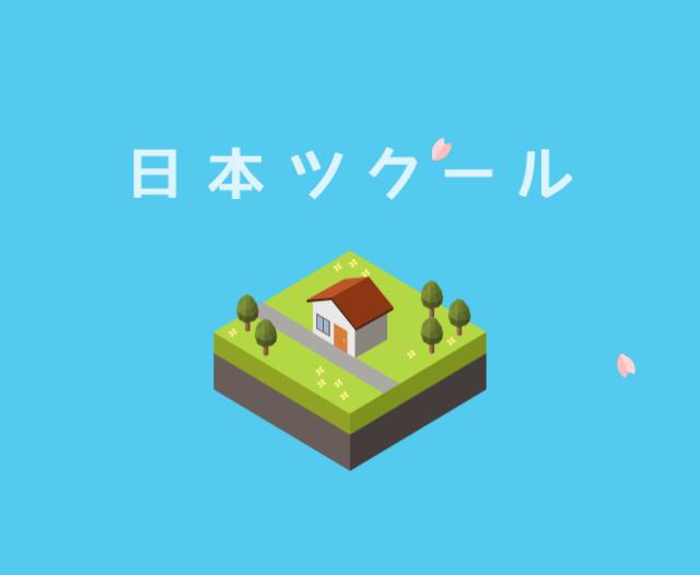 f:id:byousatsu-pn2:20170815210212p:plain