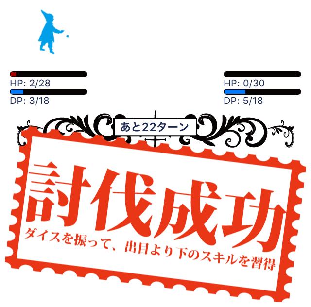 f:id:byousatsu-pn2:20170815211133p:plain