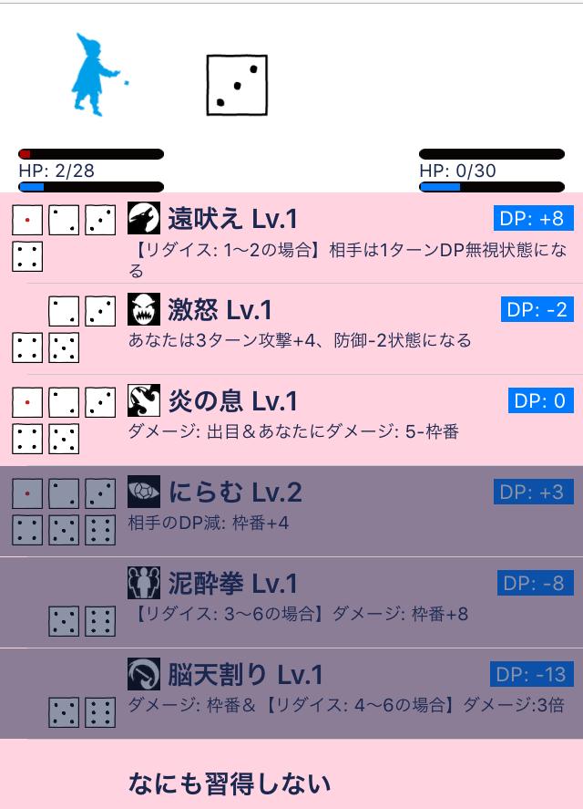 f:id:byousatsu-pn2:20170815211232p:plain