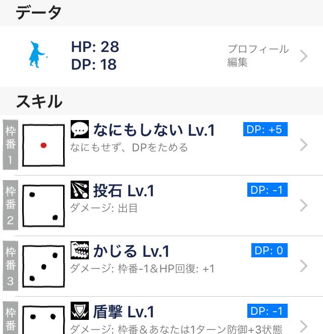 f:id:byousatsu-pn2:20170815211405p:plain